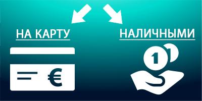 в каком банке можно взять кредит без справок и поручителей в полоцке